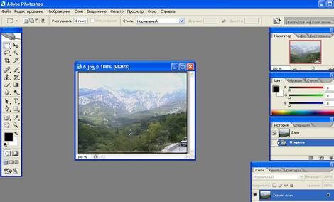 utorrent adobe photoshop cs6